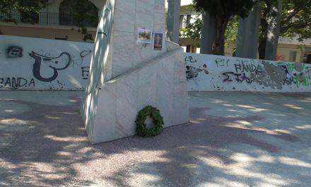 Επίσημο Μνημόσυνο για τους 120  την Κυριακή στην Αγία Τριάδα