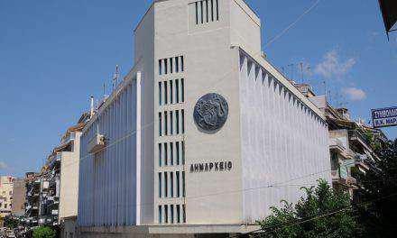 Αγρίνιο: Energa και Hellas Power θα αποδώσουν στο Δήμο 175.107,41€ για την εξαπάτηση!