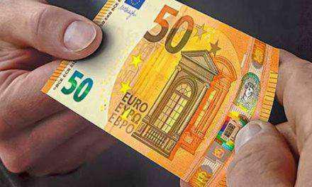 Προσοχή: «Πλαστά χαρτονομίσματα στην Αγρινιώτικη αγορά»