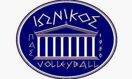 Αγώνας Volley  Π.Α.Σ. Ιωνικός΄80 – Α.Γ.Ο. Λιακατάς Αιτωλικού
