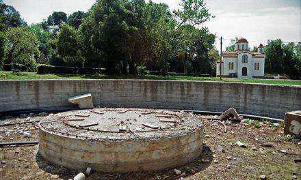 """Πάρκο Αγρινίου: """"Nέοι προβληματισμοί  και νέες παρατυπίες …"""""""