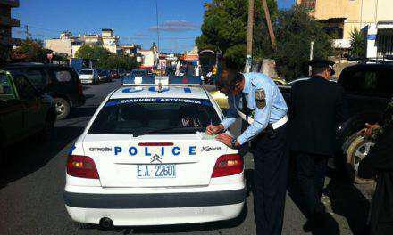 Εντατικοποιούνται τα μέτρα ασφάλειας, αστυνόμευσης και τροχαίας την εορταστική περίοδο του Πάσχα