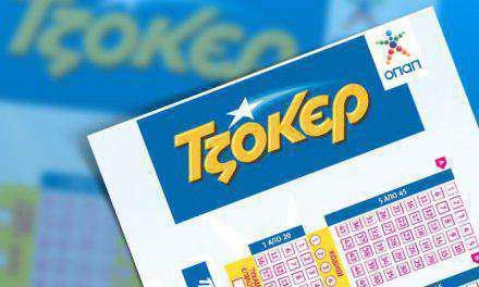 Τζόκερ: Στο Αγρίνιο παίχτηκε το δελτίο που δίνει 41.929,43 ευρώ!