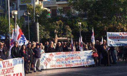 Η Ένωση Οικοδόμων συμμετέχει στην πικετοφορία της Τρίτης 9/1 στο Αγρίνιο