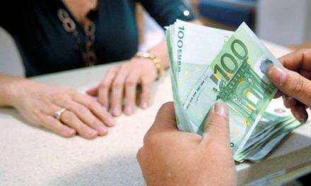 Tην Τρίτη  30 Μαΐου ξεκινούν οι πληρωμές για τις συντάξεις Ιουνίου