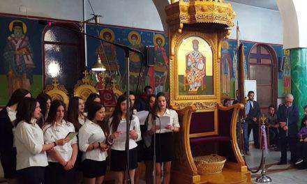 Ιερά Παράκληση για τη μαθητιώσα νεολαία στον Ι.Ν Ζωοδόχου Πηγής Κανδήλας