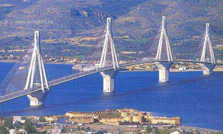 Η Διαπαραταξιακή Επιτροπή του δήμου Ναυπακτίας για τιμολογιακή πολιτική Γέφυρας