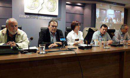 Αγρίνιο: Ευνοϊκές  ρυθμίσεις για τους δικαιούχους εργατικών κατοικιών ανακοίνωσε ο κ.Νεφελούδης (φωτο-βιντεο)