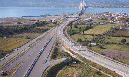 Νέα Οδός : Προσλήψεις στο Αντίρριο και στο δήμο Ναυπακτίας