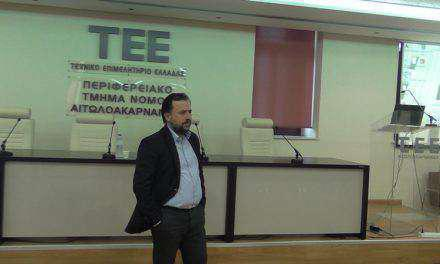 ΤΕΕ- Στ.Καραγκούνης: Επί τάπητος τα ζητήματα της Αιτ/νίας!