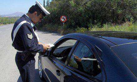 Μπαράζ συλλήψεων-8 άτομα οδηγούσαν χωρίς δίπλωμα!