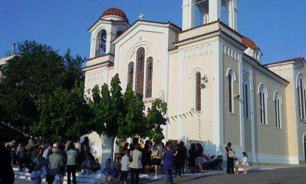 Εορτασμός της ημέρας των αποστράτων  της Ελληνικής Αστυνομίας στον Ι.Ν. Αγίας Τριάδας Αγρινίου.