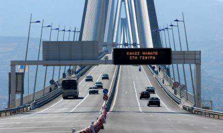 Γέφυρα «Χαρίλαος Τρικούπης»: Νέες κυκλοφοριακές ρυθμίσεις λόγω δομικής συντηρήσεως στη γέφυρα πρόσβασης Αντιρρίου
