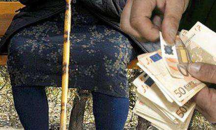 Αγρίνιο: Ξαναχτύπησαν οι απατεώνες!