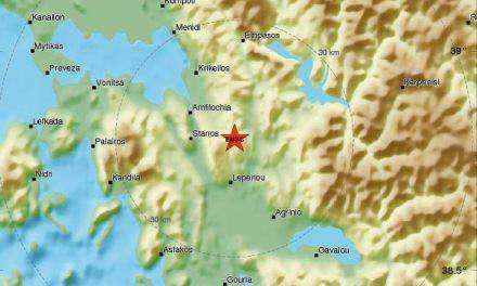 Τώρα- Σεισμός 22 χλμ Βορειοδυτικά του Αγρινίου