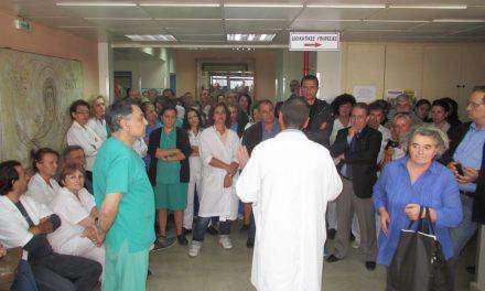 Νοσοκομείο Μεσολογγίου: Ενισχύεται σε ιατρικό και νοσηλευτικό προσωπικό