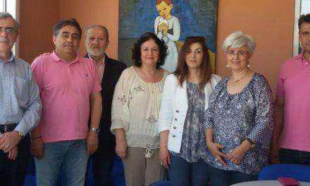 Αγρίνιο: Το νέο Δ.Σ του Πολιτιστικού Κέντρου Εργαζομένων & Συνταξιούχων ΟΤΕ στην ΕΛΕΠΑΠ