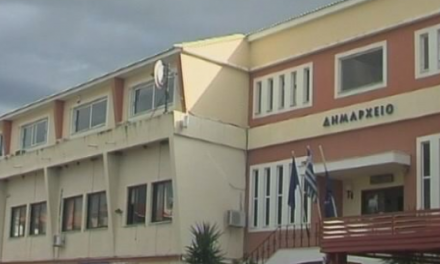 15 προσλήψεις στo Δήμο Μεσολογγίου