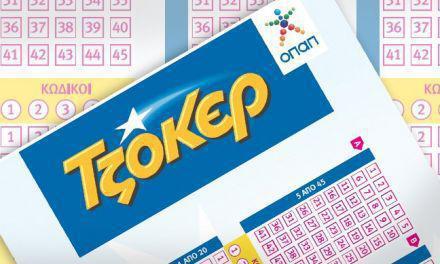 Τζόκερ: Ένας υπερτυχερός κέρδισε τα 5,7 εκατ. ευρώ