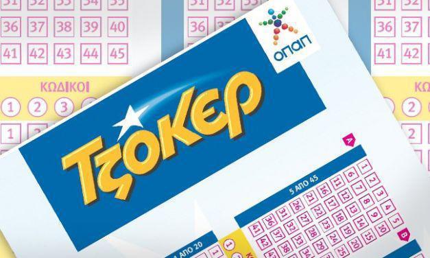 Τζακ ποτ στο τζόκερ-Τουλάχιστον 3 εκατ. ευρώ στην επόμενη κλήρωση