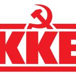 Πολιτική συγκέντρωση του ΚΚΕ στην Κατοχή