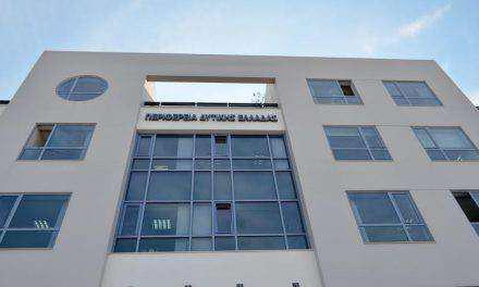 Σε νέα γραφεία μεταφέρεται η γενική Διεύθυνση Δημόσιας Υγείας και Κοινωνικής Μέριμνας της Περιφέρειας