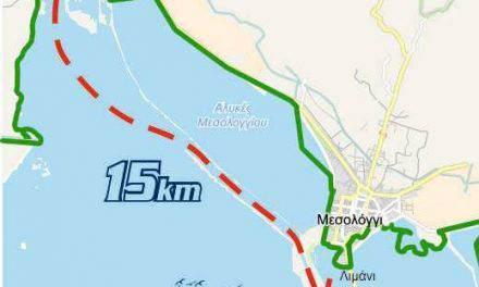 Διάπλους λιμνοθάλασσας Μεσολογγίου-Αιτωλικού 2017