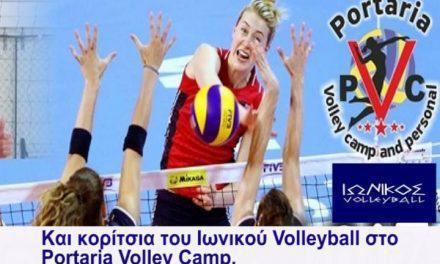 Κορίτσια του Ιωνικού Volleyball στο Portaria Volley Camp.