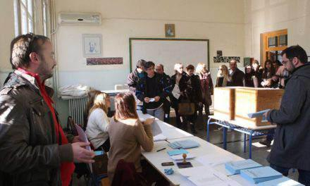 ΠΥΣΠΕ Αιτ/νiας: Υποβλήθηκαν 144 αιτήσεις από υποψηφίους διευθυντές για 85 θέσεις!