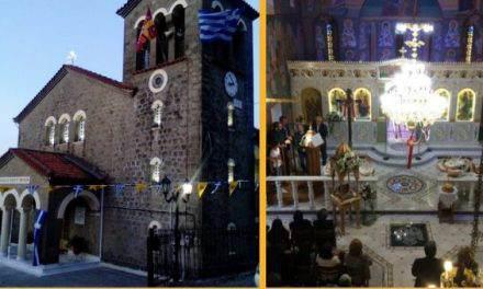 Σε κλίμα κατάνυξης και λαμπρότητας ο εορτασμός του Αγίου Νικολάου Μεσάριστας
