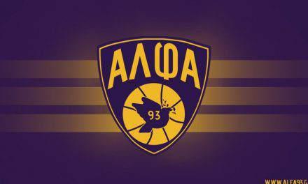 ΑΛΦΑ 93: Συγχαρητήρια σε προπονητή και παίκτες από τη Διοίκηση