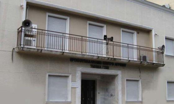 Το Εργατικό Κέντρο Αγρινίου καταγγέλλει το Ισραήλ