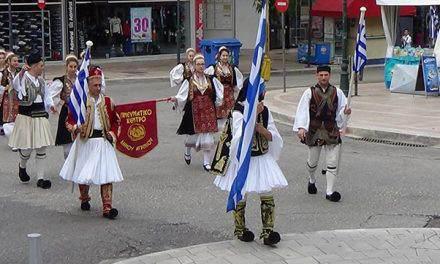 Το Αγρίνιο γιόρτασε την απελευθέρωσή του (ΦΩΤΟ)