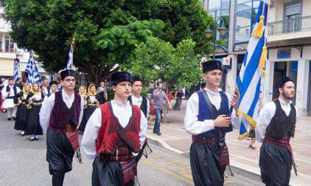 Η ΓΕΑ στις εκδηλώσεις μνήμης για την απελευθέρωση του Αγρινίου (φωτο)
