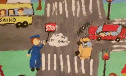 «Τα παιδιά μιλούν» – Το νέο σποτ της ΕΛ.ΑΣ. για την οδική ασφάλεια (βίντεο)