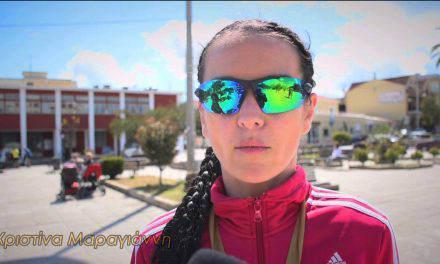 Χρυσό μετάλλιο κατέκτησε η  Αγρινιώτισσα αθλήτρια Χριστίνα Μαραγιάννη (βίντεο)