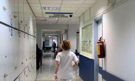 4ωρη στάση των νοσοκομειακών ιατρών την Τετάρτη