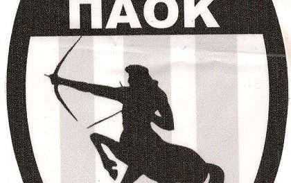 Στις 23 Ιουνίου θα επαναληφθεί η συνέλευση του ΠΑΟΚ Καλυβίων