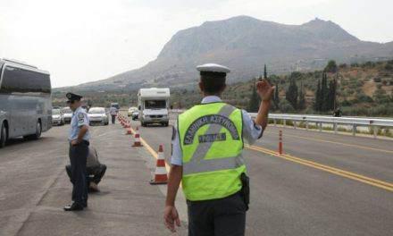 Αυξημένα μέτρα Τροχαίας και απαγόρευση κυκλοφορίας φορτηγών ενόψει της περιόδου εορτασμού του Αγίου Πνεύματος