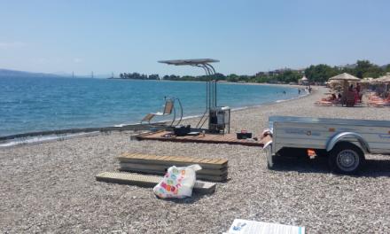 Ναύπακτος: Σε λειτουργία η ράμπα για άτομα με κινητικά προβλήματα στην παραλία Ψανή