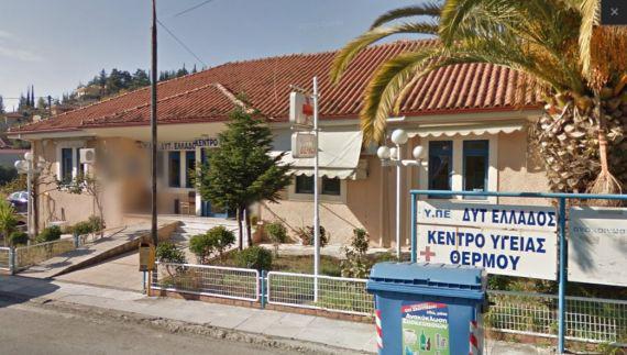 Μεταστέγαση του Περ. Ιατρείου ∆ρυµώνα στο πρώην ∆ηµοτικό Σχολείο