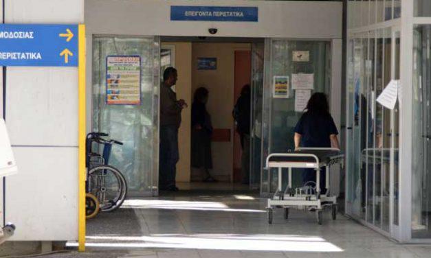 Δυτική Ελλάδα: Βιαιοπραγία ασθενή κατά εργαζόμενου στο τμήμα επειγόντων !