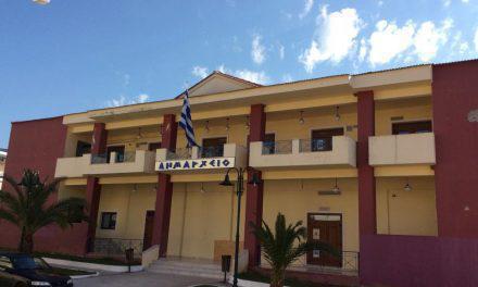 Ο Δήμος Ξηρομέρου ενημερώνει για τη ρύθμιση οφειλών