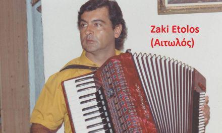 """Τραγούδι με """"ολόφρεσκο άρωμα""""……Αγρινίου του Θεοδόση Μπιρπίλη (Zaki Etolos)"""