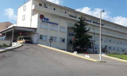 Δύο θέσεις εργασίας στο Νοσοκομείο Μεσολογγίου