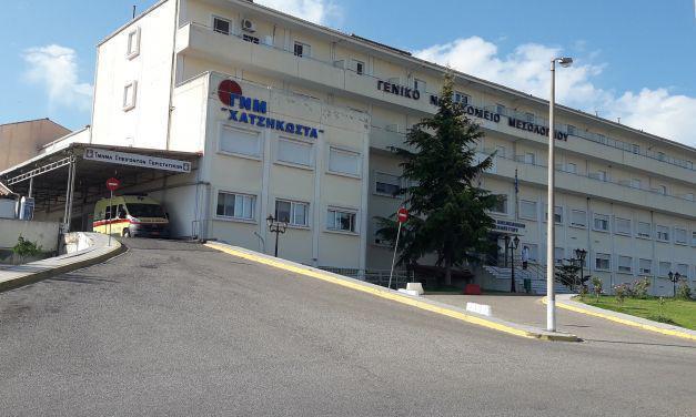 Νοσοκομείο Μεσολόγγι: ανέλαβε υπηρεσία ο ένας  εκ των δύο μονίμων Παθολόγων