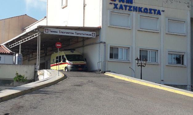Προσλήψη δυο γιατρών στο Νοσοκομείο Μεσολογγίου