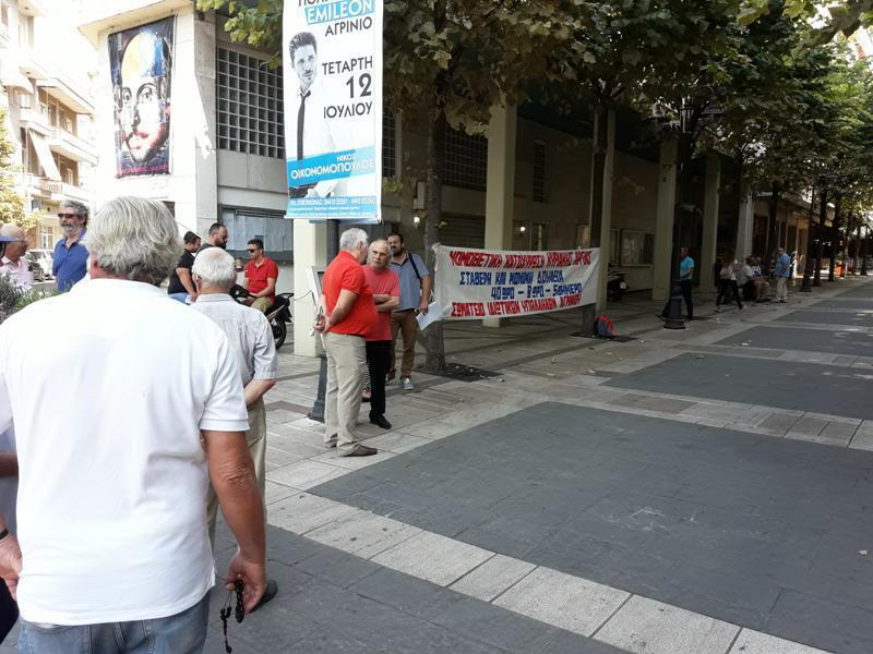 Απεργία έξω από το Δημαρχείο Αγρινίου-Ανοιχτά τα μαγαζιά σήμερα(ΒΙΝΤΕΟ-ΦΩΤΟ)