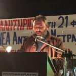 Εκδήλωση της ΚΟΒ Αστακού του ΚΚΕ για τις εξελίξεις στον αγροτικό τομέα