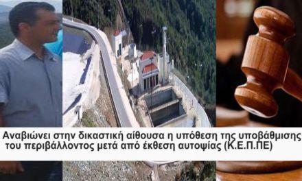 Στο τριμελές πλημμελειοδικείο Αγρινίου οι υπεύθυνοι του ΧΥΤΑ Στράτου για το θέμα της ρύπανσης!